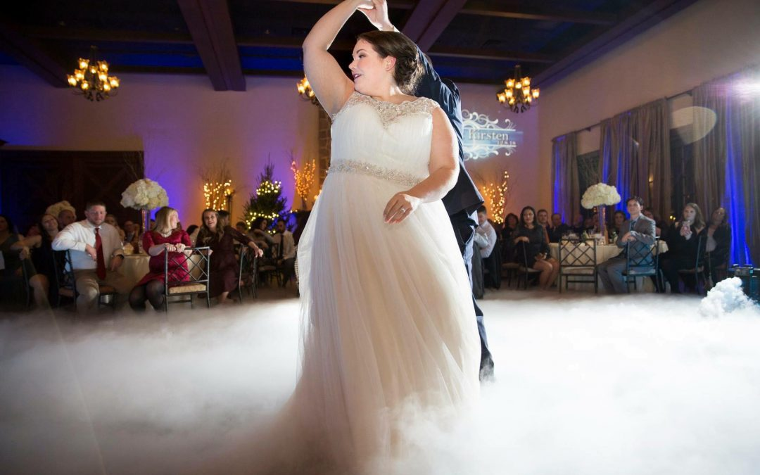 How to Make Your First Dance Spectacular